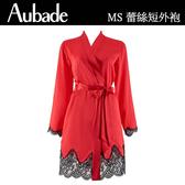 Aubade蠶絲S/M短外袍(紅黑)MS