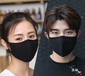 降價優惠兩天-南極人棉質口罩女防塵防曬透氣黑色男潮款個性正韓 可清洗易呼吸