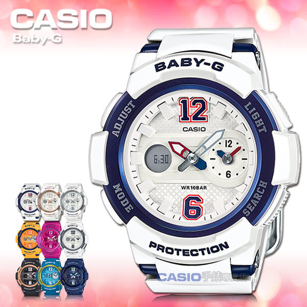 CASIO 卡西歐 手錶專賣店 BABY-G BGA-210-7B2 DR 女錶 樹脂錶帶 防震 白藍