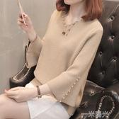 春裝新款女裝秋裝毛衣女套頭釘珠韓版寬鬆短款V領打底針織衫 一米陽光