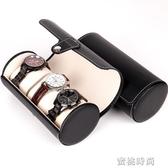 檀韻致遠PU皮革3位圓筒手錶盒高檔珠寶首飾手錶收納展示包裝盒子『蜜桃時尚』