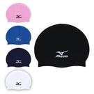MIZUNO SWIM矽膠泳帽 (彈性泳帽 海灘 戲水 美津濃 ≡威達運動≡