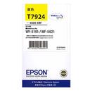 T792450 EPSON 原廠 高容量黃色墨水匣(使用壽命:4,000張) 適用 WP-5621/WP-5191