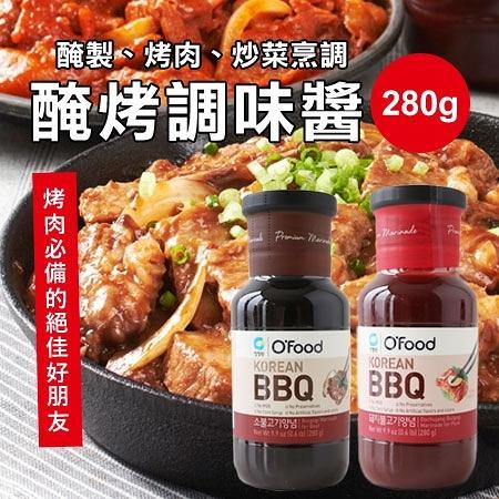 韓國 大象 醃烤調味醬 (單罐) 280g 原味 辣味 醃烤 調味醬 烤肉醬 燒肉醬 烤肉 燒肉 中秋