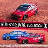 遙控汽車2.4G漂移四驅高速充電動兒童玩具競速專業RC男孩仿真賽車wy月光節