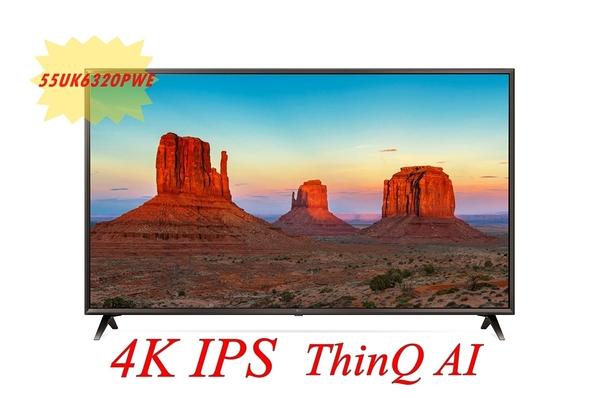 ***東洋數位家電***含運+安裝 LG電視 55UK6320PWE 55型 智慧聯網 4K 電視 IPS面板 附聲控遙控器