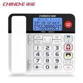 中諾W568家用老人機固定電話機座式家庭座機一鍵撥號按鍵語音報號 走心小賣場