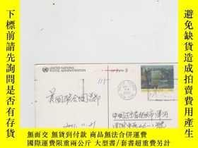 二手書博民逛書店郵資封賀年片罕見外國21290 出版2001
