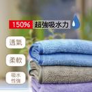 台灣製3M超吸水開纖紗毛巾(五色任選)