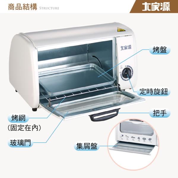 大家源 8公升經典電烤箱 TCY-3808A