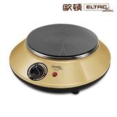 ^聖家^歐頓ELTAC 不挑鍋電子爐  EES-101【全館刷卡分期+免運費】
