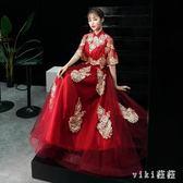 長禮服 新娘紅色結婚敬酒服秋季高貴中式立領旗袍長款禮服裙 nm9288【VIKI菈菈】
