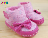 粉色  miffy米飛兔 短筒皮面雪靴 《7+1童鞋》C505