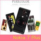 【萌萌噠】諾基亞 Nokia 7 Plus  復古偽裝保護套 全包軟殼 懷舊彩繪 計算機 鍵盤 錄音帶 手機殼