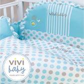 【ViVibaby】長頸鹿七件組寢具(藍/粉)