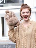 暖手寶 冬季煖寶寶充電式電暖寶萌萌可愛毛絨防爆暖手熱水袋女電熱暖手寶 夢藝家