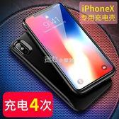 蘋果X背夾充電寶便攜超薄iphoneX專用10手機電池iX行動電源無線igo 走心小賣場
