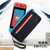 任天堂 Nintendo Switch 遊戲機保護套 遊戲機專用 收納包 便攜 帆布 防水 防刮抗震 WIWU 保護殼