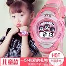 小童手錶女孩3-4歲可愛夜光女童手錶防水...
