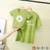 小雛菊親子裝一家三口大碼母子母女裝短袖t恤【淘夢屋】
