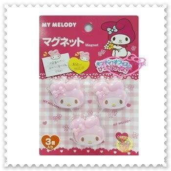 ♥小花花日本精品♥ My Melody 美樂蒂 臉頭造型 大臉 粉色 冰箱吸鐵 磁鐵組 3個入 兩款 62022002