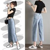 闊腿牛仔褲女夏季薄款2020年新款小個子寬鬆垂感高腰九分直筒褲子