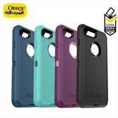 現貨特價清倉 OtterBox 防禦者 iPhone 7 8 plus 防摔 手機殼 蘋果8 保護套 三防 保護殼
