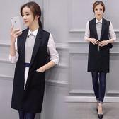 馬甲女中長款韓版西裝薄款無袖外套女士馬夾 格蘭小舖