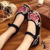 布鞋女平底系帶繡花鞋民族風中國風漢服鞋復古