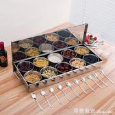 不銹鋼調味調料盒食品留樣調味罐廚房六件套家用作料圓罐組合套 全網最低價最後兩天