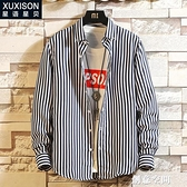 春秋季黑白條紋襯衫男長袖韓版潮流帥氣襯衣男士秋裝上衣休閒外套 創意新品