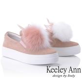 2018秋冬_Keeley Ann甜美氣息~雙色毛絨絨兔子造型全真皮休閒鞋(粉紅色) -Ann系列