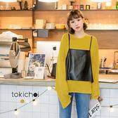 東京著衣-tokichoi-韓風Oversize兩件式上衣(172331)