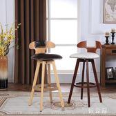 實木吧台椅子創意酒吧椅歐式前台椅旋轉復古吧凳簡約高腳凳 QG7376『優童屋』