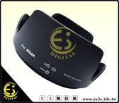 ES  JJC Nikon AF S DX Nikkor 16 85mm F3 5 5 6