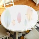 大圓桌桌布網紅歐式美式防水防油防燙pvc...