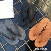 夏季情侶人字拖男時尚歐美男女夾拖涼拖鞋平底沙灘鞋 -享家生活館