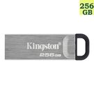 Kingston 256GB 256G【DTKN/256GB】DataTraveler Kyson USB 3.2 金士頓 隨身碟