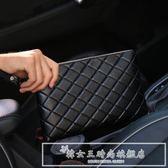 男士手包商務休閒男士手拿包時尚潮男韓版信封包帶卡位手抓包夾包『韓女王』