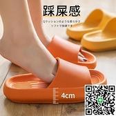 厚底拖鞋女家用夏季防滑情侶一對室內浴室洗澡居家涼拖鞋男【海闊天空】