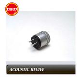 日本 Acoustic Revive CS-2F Receptacle Stabilizer電源安定器 公貨