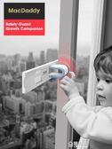 窗戶安全鎖兒童防護限位器推拉門鎖扣窗鎖免打孔平開移門  極有家