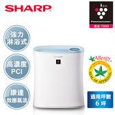 【SHARP 夏普】 6 坪除菌離子空氣清淨機 FU-H30T-W