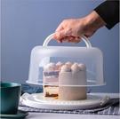 蛋糕盒 可重復使用塑料蛋糕盒食品級材質生日奶油蛋糕包裝盒子加固加厚【快速出貨八折下殺】