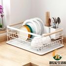 廚房碗碟架瀝水架家用放碗架水槽置物架瀝水碗架【創世紀生活館】