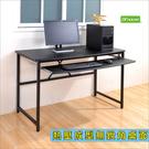 《DFhouse》艾力克多功能電腦桌-1...