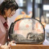 寵物外出包 透明貓包外出便攜包貓籠子貓咪手提貓袋狗狗雙肩背包太空艙 提前降價免運直出八折