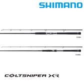 漁拓釣具 SHIMANO COLTSNIPER XR S100XH3 [岸拋鐵板竿]