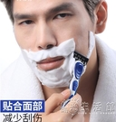 阿帕齊刮胡刀手動剃須刀手動式刮胡子刀男士刮臉刀胡須刀片套裝 小時光生活館