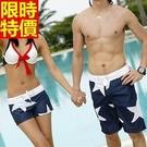 情侶款海灘褲(單件)-美式風格超大星星男女沙灘褲66z13【時尚巴黎】